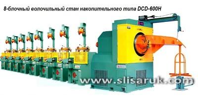 DCD-600H