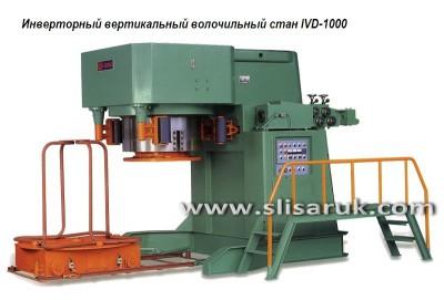 IVD-1000