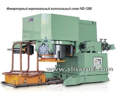 IVD-1200
