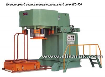 IVD-800
