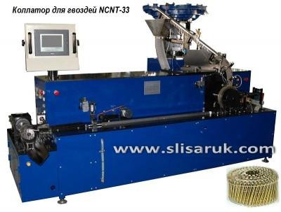 NCNT-33