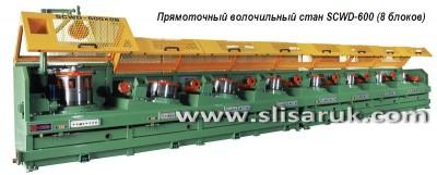 SCWD-600T