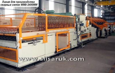 WM8-2400MW-С